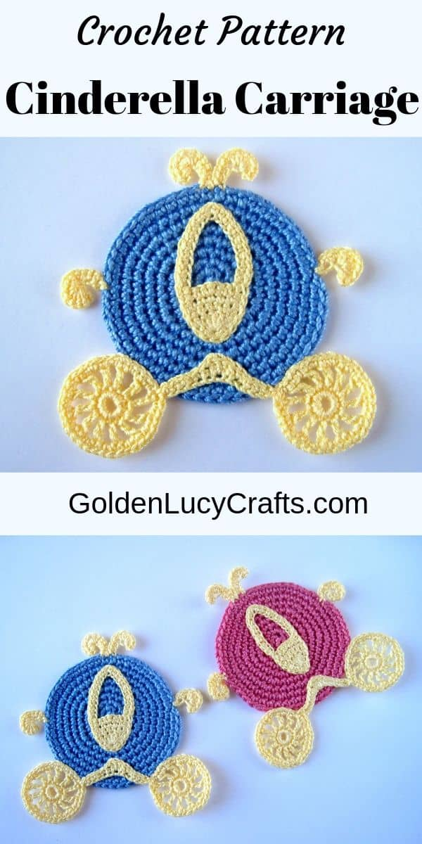 Crochet Cinderella Carriage pattern, crochet Cinderella carriage applique, Cinderella carriage coaster, crochet Cinderella coach
