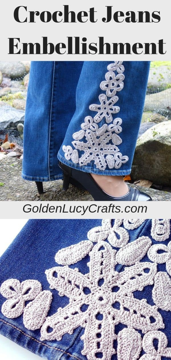 Crochet jeans embellishment ideas, diy